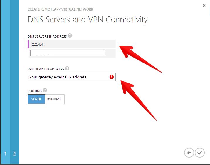 DNS and gateway IP address